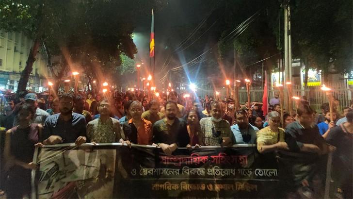 'সাম্প্রদায়িক সহিংসতার বিরুদ্ধে বাংলাদেশ' ব্যানারে রাজধানীতে নাগরিক সমাবেশ ও মশাল মিছিল